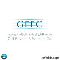 شركة الخليج للمصاعد