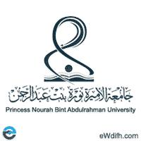 جامعة الأميرة نورة بالرياض