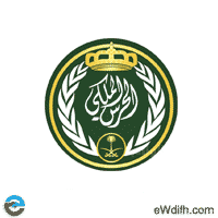 رئاسة الحرس الوطني