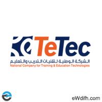 الشركة الوطنية لتقنيات التدريب و التعليم
