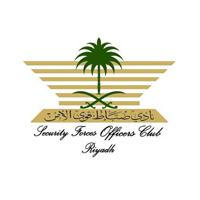 نادي ضباط قوى الأمن - النسخة الجديدة