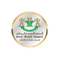 المستشفى السعودي البريطاني
