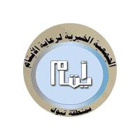 جمعية رعاية الأيتام الخيرية بتبوك