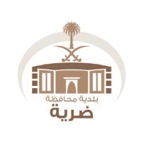 بلدية محافظة ضريه