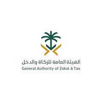 الهيئة العامة للزكاة و الدخل