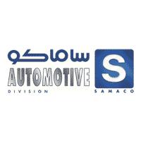 شركة ساماكو للسيارات