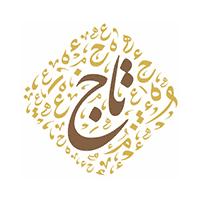 جمعية تاج لتحفيظ القرآن الكريم بمحافظة تربة