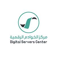 مركز الخوادم الرقمية