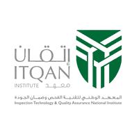 المعهد الوطني لتقنية الفحص وضمان الجودة