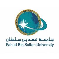 جامعة الأمير فهد بن سلطان بتبوك
