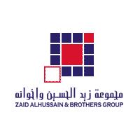 شركة مجموعة زيد الحسين