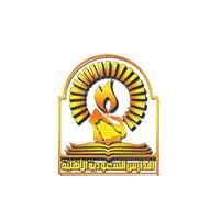 المدارس السعودية الأهلية بالرياض