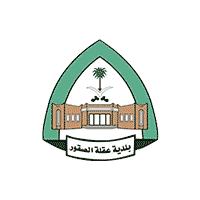 بلدية عقلة الصقور