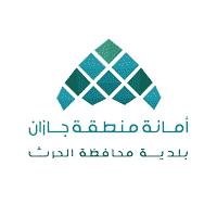بلدية محافظة الحرث