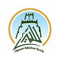 بلدية محافظة سميراء