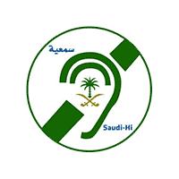 الجمعية السعودية للإعاقة السمعية