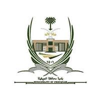 بلدية محافظة العويقيلة