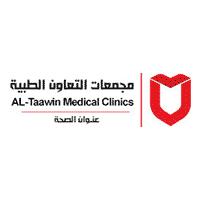 مجمعات التعاون الطبية