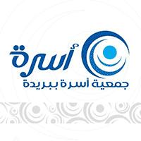 جمعية التنمية الأسرية ببريدة