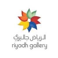 الرياض جاليري