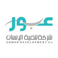 شركة تنمية الإنسان
