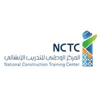 المركز الوطني للتدريب الانشائي