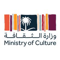 وزارة الثقافة