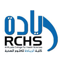 كلية الريادة للعلوم الصحية
