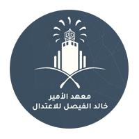 معهد الأمير خالد الفيصل