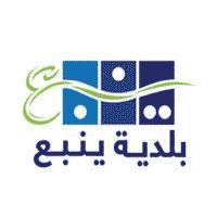 بلدية محافظة ينبع