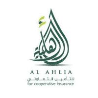 شركة الأهلية للتأمين التعاوني