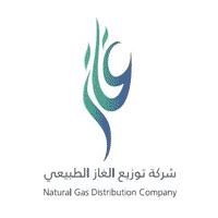 شركة توزيع الغاز الطبيعي