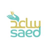جمعية ساعد الخيرية بعرعر