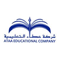 شركة عطاء التعليمية