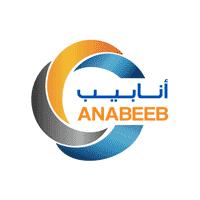 الشركة العربية للأنابيب والخدمات المحدودة