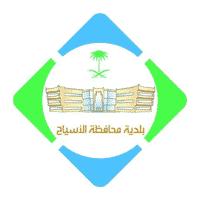 بلدية محافظة الأسياح