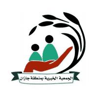 جمعية البر بجازان