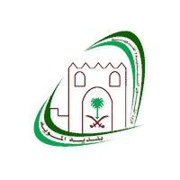 بلدية محافظة المويه