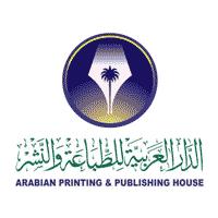 شركة الدار العربية للطباعة والنشر
