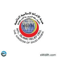 الهيئة العالمية للإغاثة الإسلامية والتنمية