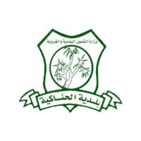 بلدية محافظة الحناكية
