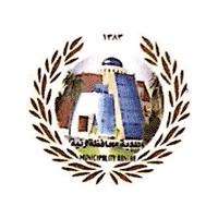 بلدية محافظة رنية
