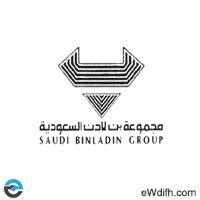 مجموعة بن لادن السعودية توظيف فوري للعمل بمكة و الرياض و جدة أي وظيفة