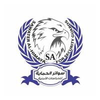 مؤسسة سواتر الحماية للحراسات الأمنية توفر وظيفة شاغرة 6015573f260a7.png