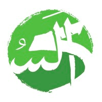 الهيئة السعودية للسياحة