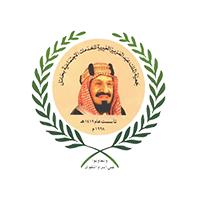 جمعية الملك عبدالعزيز الخيرية بحائل