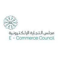 مجلس التجارة الإلكترونية