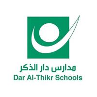 مدارس دار الذكر الأهلية بمحافظة جدة
