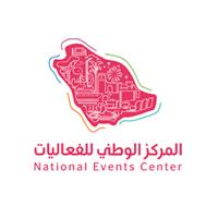 المركز الوطني للفعاليات