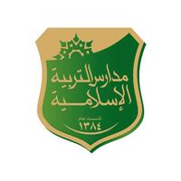 مدارس التربية الإسلامية